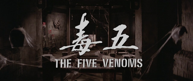 Five Venoms (photo: Shaw Brothers Studio)