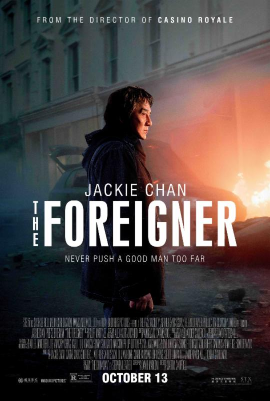 MMT Quick Review 'THE FOREIGNER'